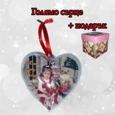 Коледно Сърце със Снимка 10см + Подарък Кутийка