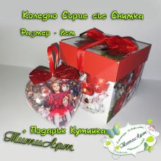 Коледно Сърце със Снимка 8см + Подарък Кутийка