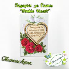 "Подарък за Гости ""Double Heart"""
