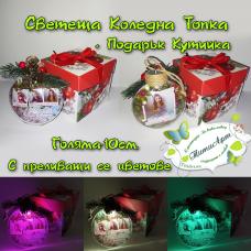 Светеща коледна топка с Ваша снимка  10см + Подарък Кутийка